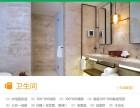 郑州新房装修二手房改造老房翻新 卫生间唤新包