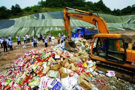 苏州不良食品如何处理销毁,苏州**过期食品销毁最大的公司