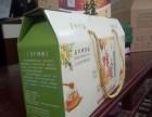 郑州蜂蜜包装盒厂家,郑州蜂蜜礼盒定做,蜂蜜礼盒供应