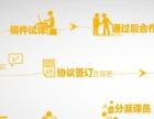 南京学府翻译公司 文件翻译 证件盖章 商务陪同翻译