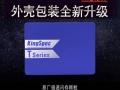 【搞定了!】99新SSD120G固态硬盘用了半年低