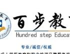河南科技大学自考专科、本科快证,正规学历报名