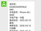 苹果4s!!