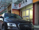 专业房产汽车抵押贷款
