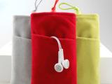 iphone4/4s绒布袋 多功能保护套iphone5手机套 苹