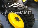 滑移式装载机实心轮胎