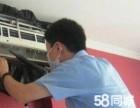 宝山友谊路空调清洗公司铁峰路空调加氟消毒保养中心