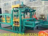 辽宁本溪供应大型水泥砖机 全自动草坪砖砖机 路面彩砖砖机
