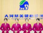 郑州高新区体检中心去哪里大河慈美健康管理欢迎您!