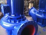 江西消防泵上海江洋泵业单级离心泵厂家直销