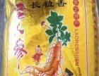 醇香菜籽油东北大米