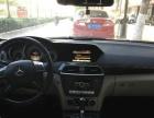 奔驰 C级 2011款 C200 1.8T 手自一体 时尚型-心