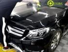 奔驰C200新乡贴隐形车衣PTF漆面保护膜施工过程