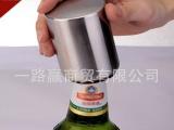 创意自动啤酒开瓶器 不锈钢开酒器 酒起子
