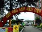 杭州专业的平面设计培训学校,找这家就对了
