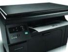 常州华锐办公:电脑 传真机 打印机 高速行打维修销