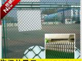 厂家定做篮球场围网 体育场操场围网 学校