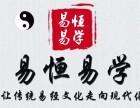 上海算命大师易恒老师告诉你精通八字对人生的帮助有多大