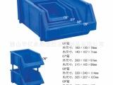 零件箱 组合式五金电子仓库斜口塑胶元件盒 螺丝盒 背挂小物料盒