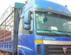 福田欧曼前四后八箱式货车低价出售 可按揭贷款