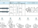 供应厚板冲裁用定位销孔型凸模模具配件