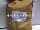 多功能强效超声波除油粉   25KG/袋