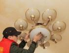 金钥匙家政--家庭日常保洁、新居清理、吸尘打蜡