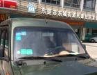 东风V27面包车低价转让,欢迎快递维修售后人员来电