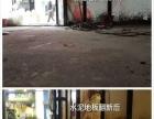 惠州工业厂房旧水泥地面起灰尘固化翻新处理