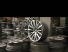 中山高价收购二手轮胎轮毂