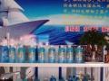 玻璃水洗车液设备低价出售3------