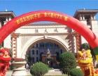 出租婚礼拱门 庆典拱门