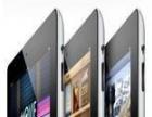 漳州iPad换屏幕维修,MacBook Pro维修
