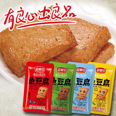 北京正规鱼豆腐休闲零食批发厂家