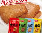 金磨坊优质鱼豆腐零食批发价格是多少