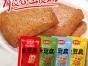 金磨坊鱼豆腐热门的加盟品牌