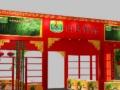 具有搭建资质的展位展台设计搭建公司 温州志达公司