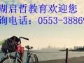 芜湖PS修片培训(淘宝美工PS+影楼后期PS)
