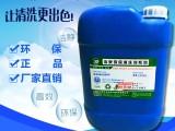 强力除碳剂 空压机油路积碳清洗剂