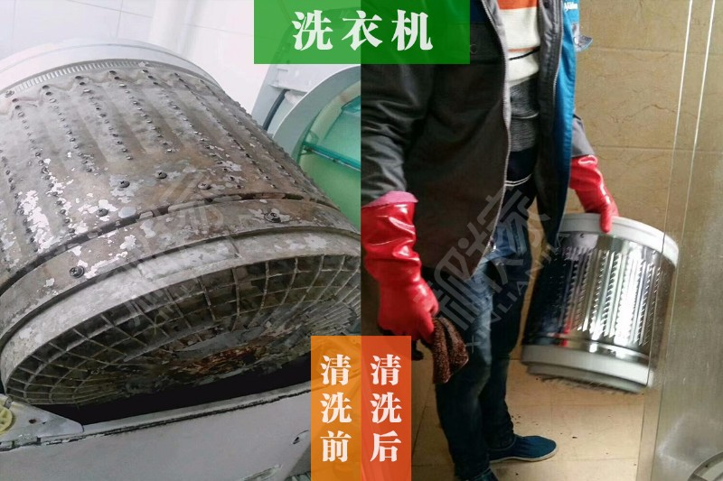 咸阳新联家脉冲式地暖清洗油烟机清洗空调清洗