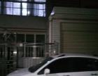 福源小区 写字楼 278平米