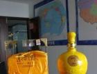 供应四川泸州老窖东方之珠手工天作加盟名酒招商加盟