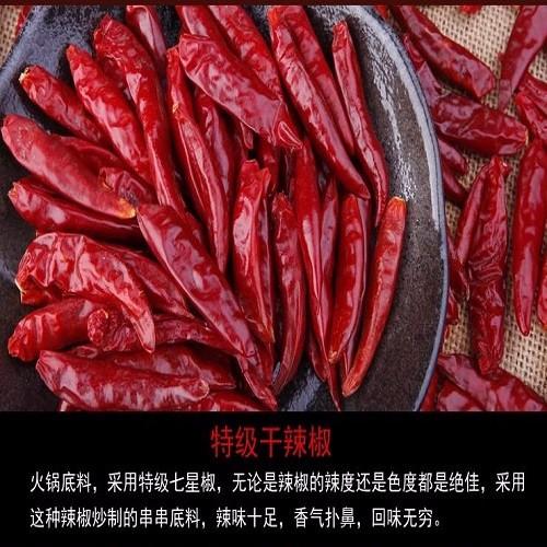 重庆小龙坎火锅底料,蜀县火锅底料批发