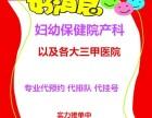 深圳妇幼保健院专业挂号