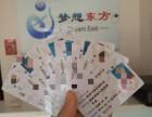 葫芦岛(绶中)梦想东方教育代学电工证焊工证
