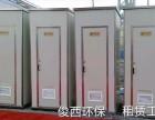 移动厕所租赁/成都各场合临时厕所销售低价