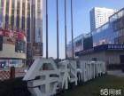 长沙 星沙 中南汽车世界旁 4A写字楼