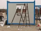 东城区彩钢房制作 专业彩钢活动房房安装
