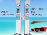 身高体重测量仪厂家直销 超声波人体秤招代理