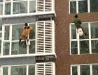 湛江市外墙清洁公司, 湛江外墙防水公司. 湛江外墙清洗公司